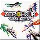 Zero Hour Strikes! Man and Boys of Steel