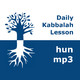 Baal HaSulam. The Essence of Religion and Its Purpose [2020-07-07]
