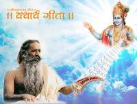 Yatharth Geeta - Bhagavad Gita