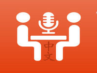 Learn Chinese Insights Podcast Episode 020: Shaun Bettinson