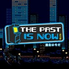 The Past Is Now Radio