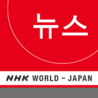 NHK WORLD RADIO JAPAN - Korean News at 13:15 (JST), December 11