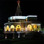 RC Municipales de Villa Carlos Paz