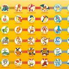 Revista Pokemon de Lucas