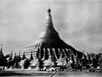 Dr Khin Maung Nyunt born 1929, PhD from LSE, former DG of Fine Arts, Archeology and Emeritus Professor at University ...