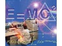 Group Física