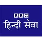 - BBC Hindi