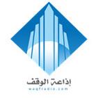 Waqf Radio