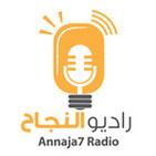 - Annaja7 Radio