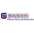 - Chinese Outreach Radio - Mandarin