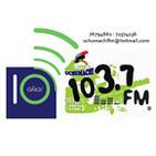 Radio Uchumachi