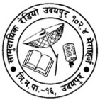 Radio Udayapur