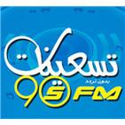 - Arabic 90s fm