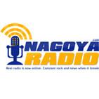 Nagoya Radio