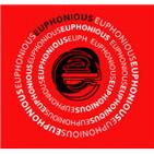 Euphonious