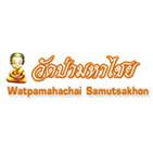 Watpamahachai Samutsakhon