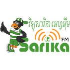 Sarika FM 106.5
