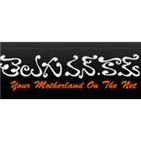 Teluguone Radio - IST