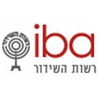 Israel Radio 8:30 PM English news