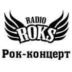 Radio ROKS Рок-конÑ?еÑ?Ñ?