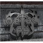 MetalPy