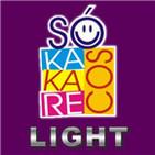 So Kakarecos Light