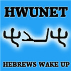 HWUNET RADIO