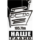 НаÑ?е Радио
