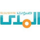 Sawt el Mada