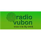 Radio Vubon