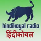 HindiKoyal Radio