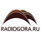 Radio Gora - Hit Mix