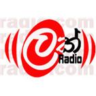 Luck Radio
