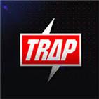 Радио РекоÑ?д - Record Trap