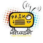 Радио «ÐÐµÑÑ?андаÑ?Ñ?»