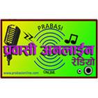 Prabasi Online Radio
