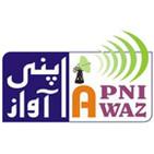 Radio Apni Awaz