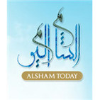 - Alsham Today