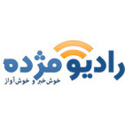 Radio Mojdeh