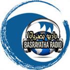 - BASRAYATHA RADIO