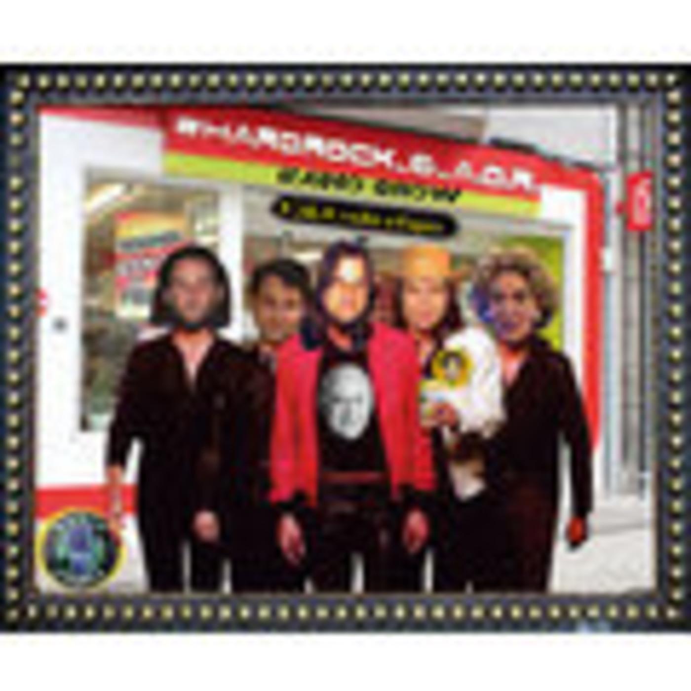 #Hard Rock_&_A.O.R. RADIO SHOW