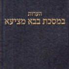 Rabbi Yossi David