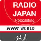 NHK (Japan Broadcasting Corpor