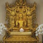 Tathagata Meditation Center